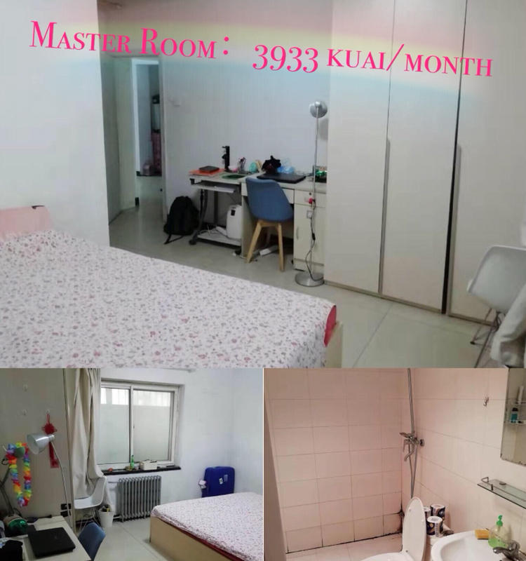 Beijing-Dongcheng-long term,Shared Apartment,👯‍♀️