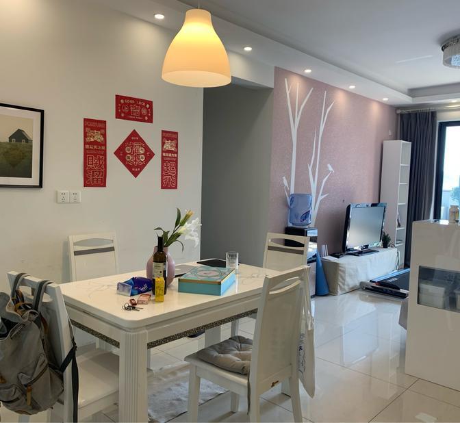 Sublet-Single Apartment-🏠