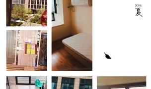 Beijing-Shijingshan-fangshan line,Long & Short Term,Seeking Flatmate,Shared Apartment,👯♀️