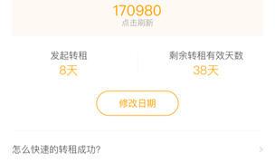 Beijing-Tongzhou-👯♀️,Tongzhou,Seeking Flatmate