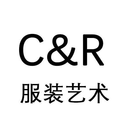 元C&R服装艺术