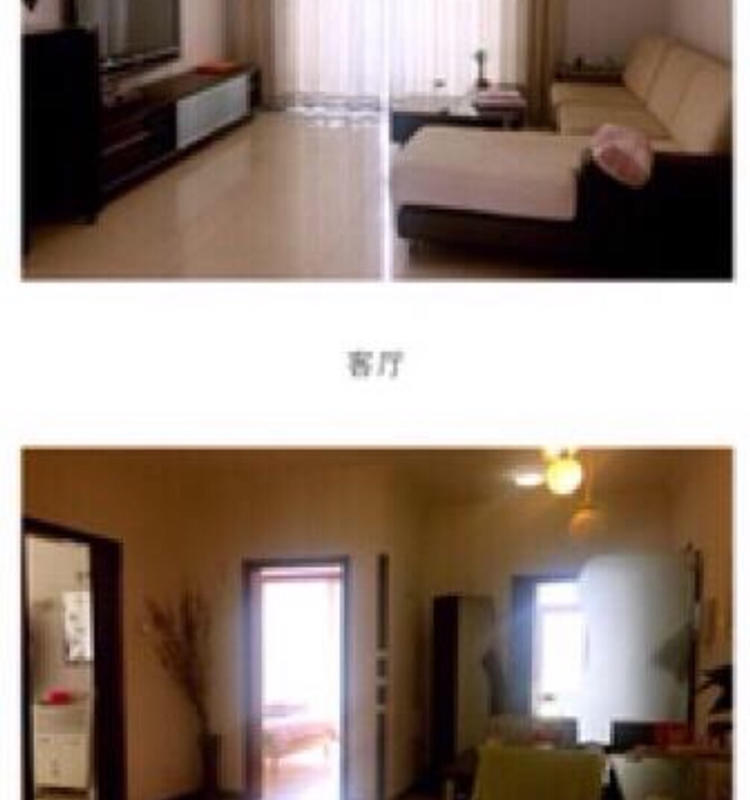 Beijing-Changping-Shared Apartment,👯♀️