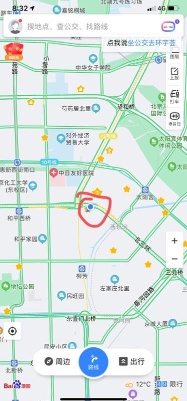 Beijing-Chaoyang-🏠,Long & Short Term,Short Term,Sublet,Replacement,Shared Apartment,LGBTQ Friendly,Pet Friendly