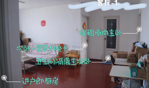 Beijing-Changping-short term,Sublet,Short Term