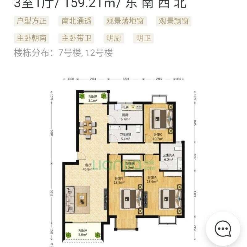 Beijing-Chaoyang-whole apartment,🏠