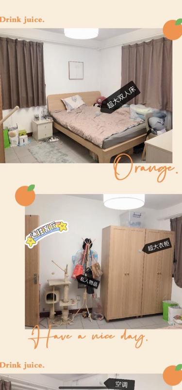 Beijing-Chaoyang-Line 6,Pet Friendly,LGBTQ Friendly,Shared Apartment,Sublet,Seeking Flatmate,Long & Short Term