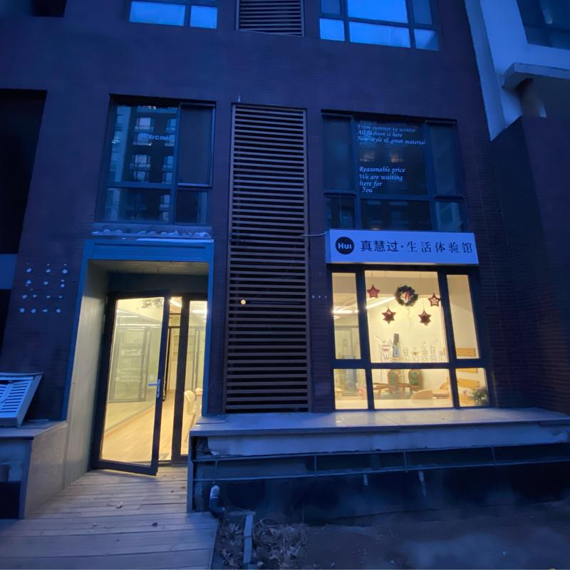 Beijing-Shunyi-Long & Short Term,Single Apartment
