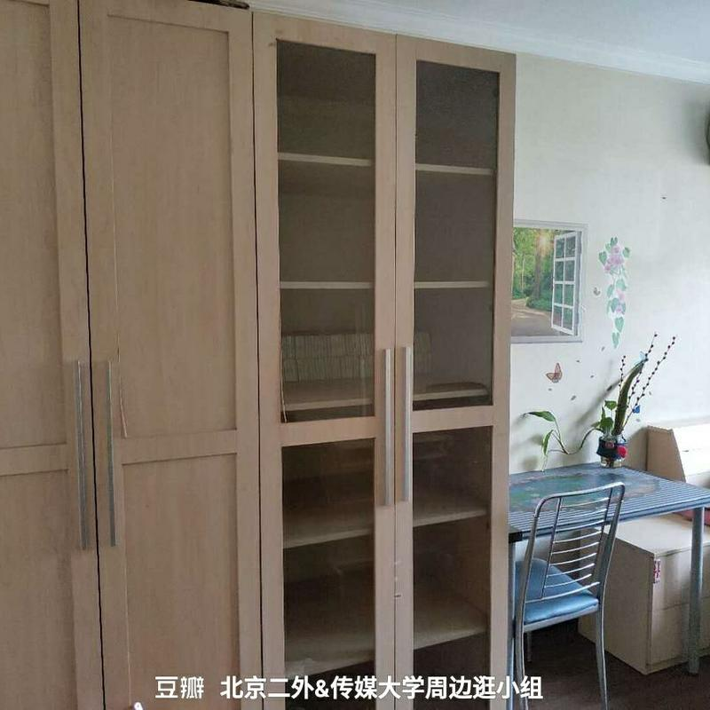 Beijing-Chaoyang-Shared Apartment,LGBT Friendly 🏳️🌈,Long & Short Term,👯♀️