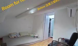 Beijing-Dongcheng-Short Term,Shared Apartment