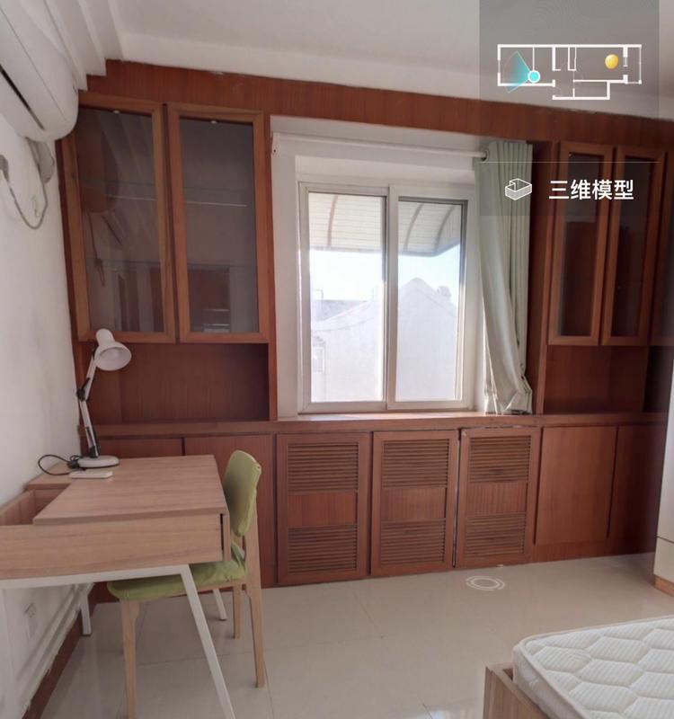 Beijing-Xicheng-Line 2/4/13,Seeking Flatmate,Shared Apartment,LGBTQ Friendly,Pet Friendly