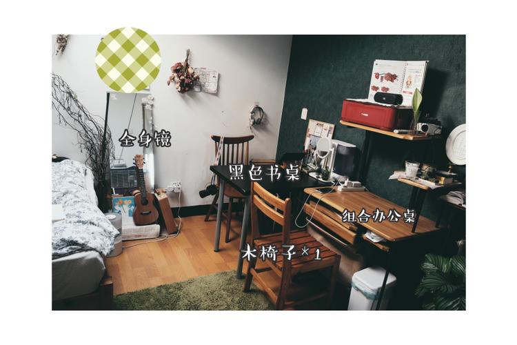 Beijing-Haidian-Long & Short Term,Seeking Flatmate,Sublet,Pet Friendly