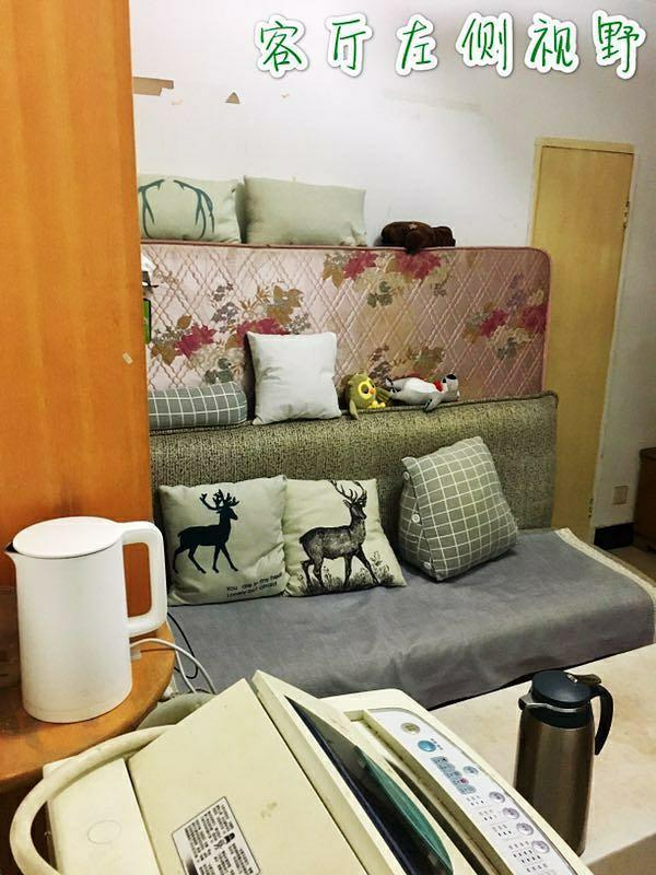 Beijing-Chaoyang-long term,Shared Apartment,Seeking Flatmate,👯♀️