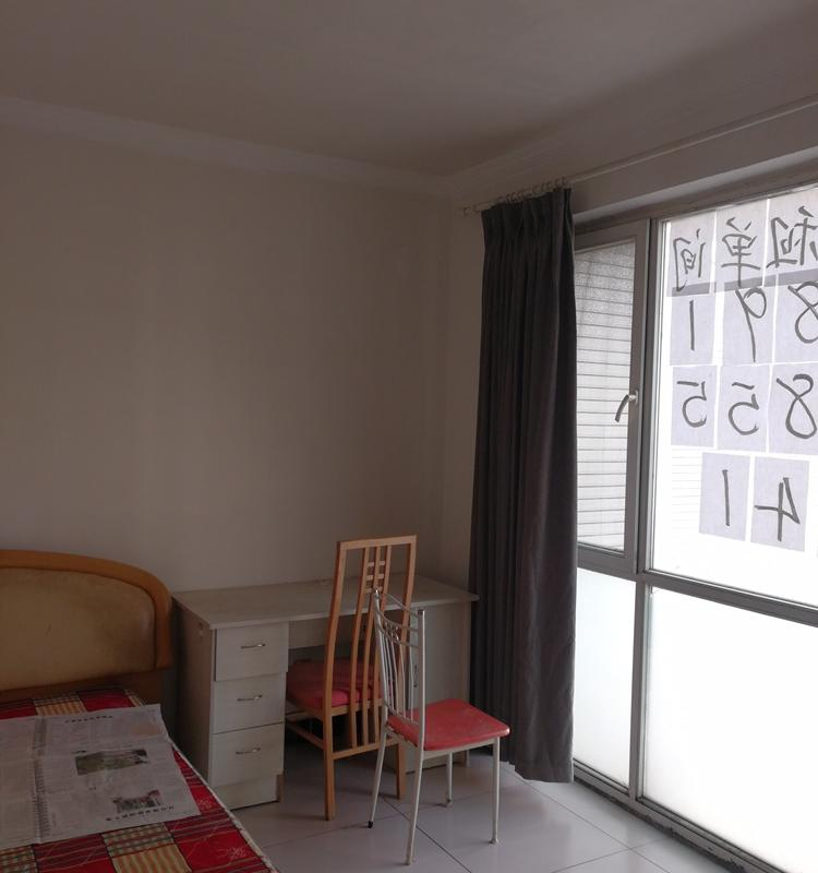 Beijing-Changping-Long & Short Term,Shared Apartment