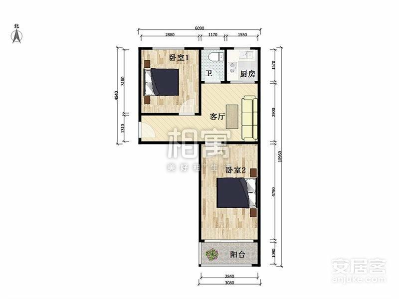 Beijing-Chaoyang-Dawanglu,Shared Apartment,Seeking Flatmate