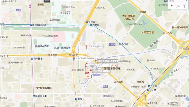 Beijing-Chaoyang-🏠