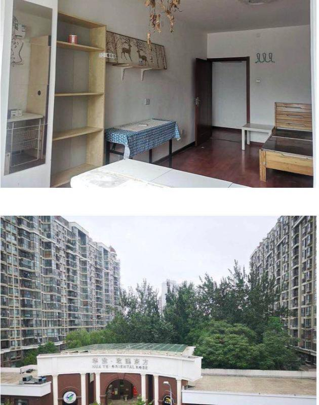 Beijing-Chaoyang-Line 6/14,Long & Short Term,Sublet,Shared Apartment,Pet Friendly