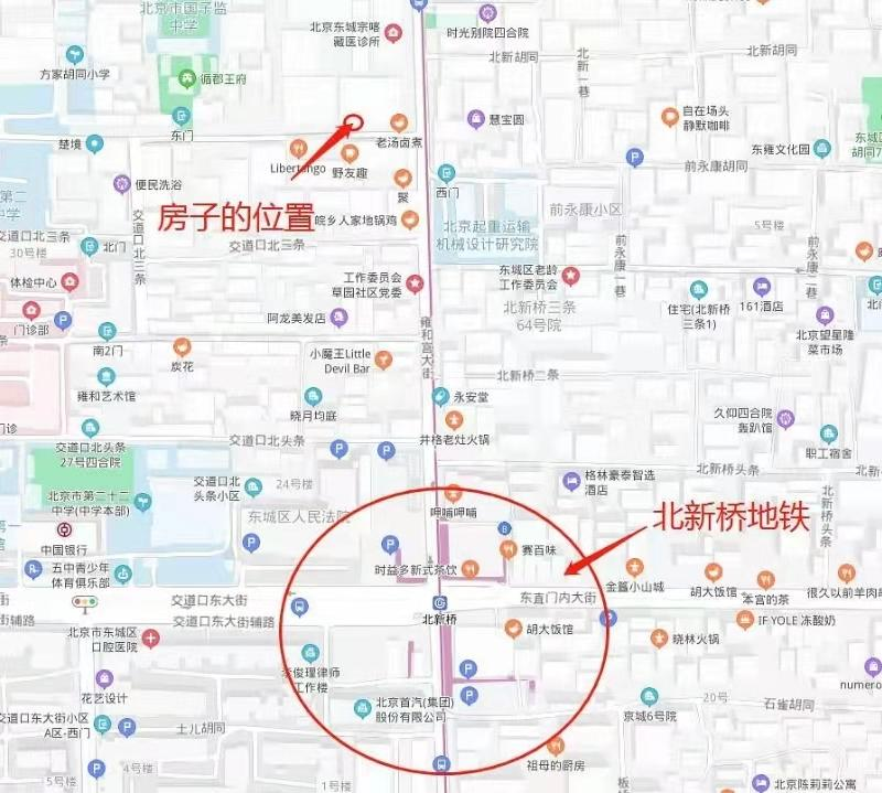 Beijing-Dongcheng-四合院,胡同平房,市中心,二环,Loft,Long & Short Term,Short Term,Single Apartment,Pet Friendly