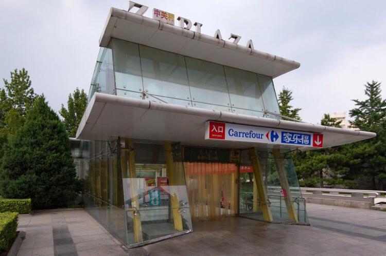 Beijing-Haidian-Zhongguancun,长&短租,独立公寓