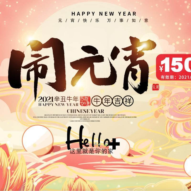 Beijing-Changping-Line 5,Long & Short Term,Shared Apartment,Single Apartment,LGBT Friendly 🏳️🌈