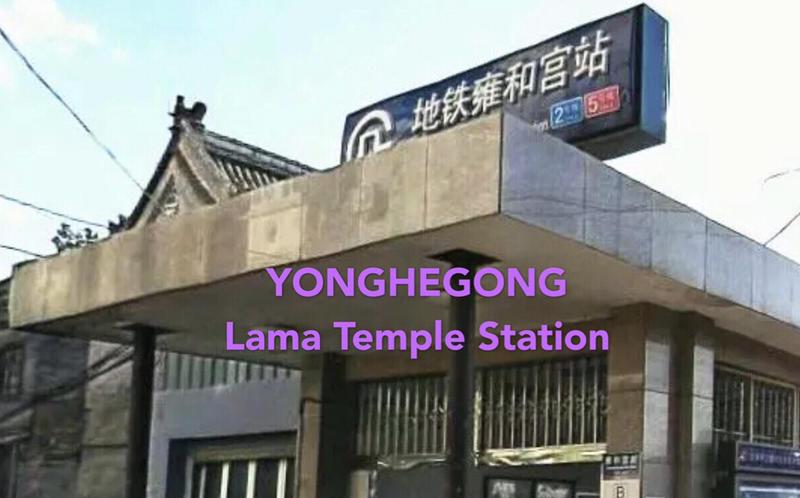 Beijing-Dongcheng-Long term ,Pet Friendly,🏠