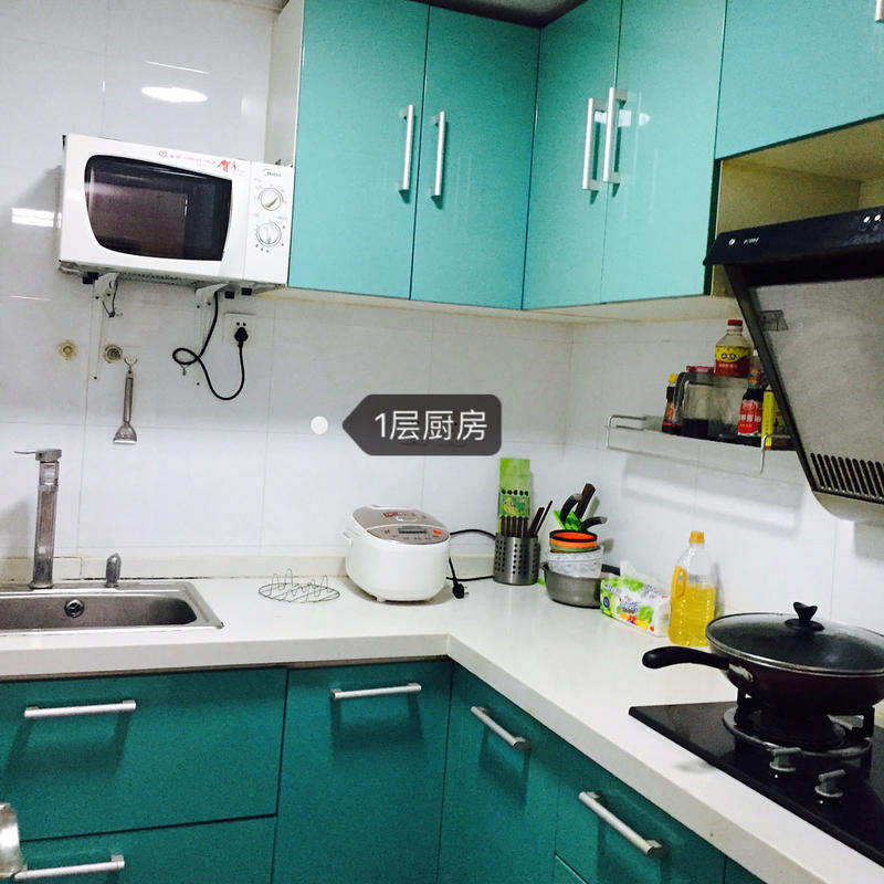 Beijing-Shunyi-Line 15,Shared apartment