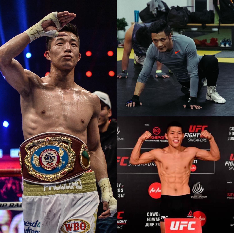 MMA 2-Months Express