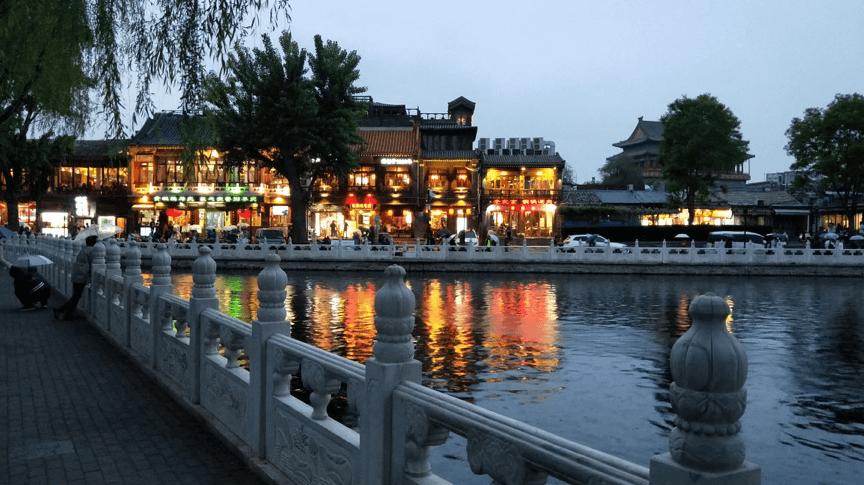Houhai-Beijing