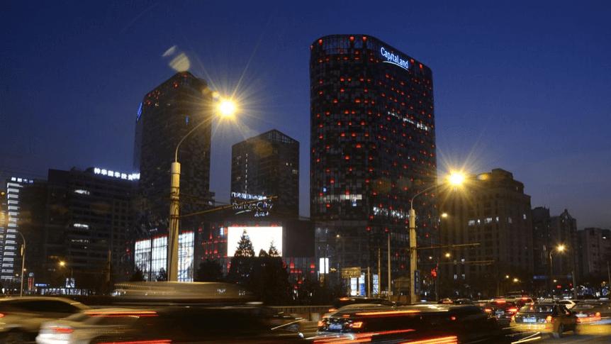 Beijing Dongzhimen
