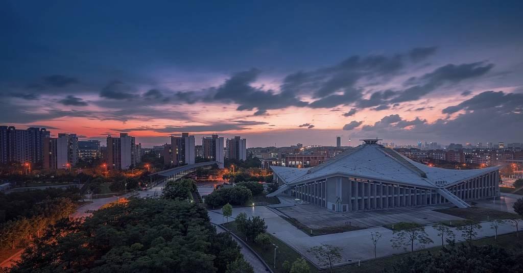 Guangzhou Higher Education Mega Center