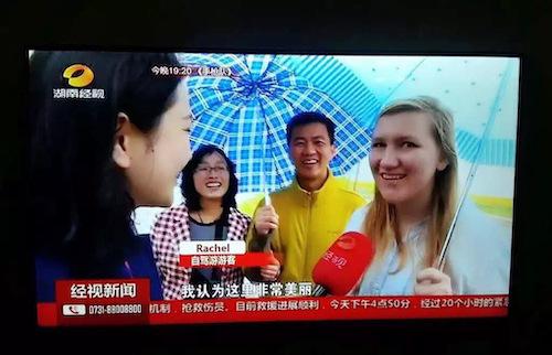 news-tv-1-1.jpg