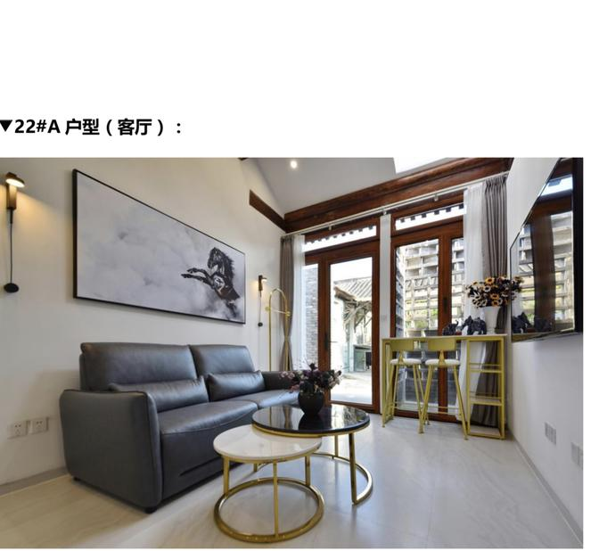 2 rooms-Hutong-长租-Single Apartment-LGBT Friendly 🏳️‍🌈-Pet Friendly
