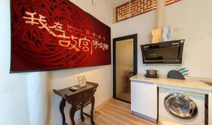 Beijing-Xicheng-Sublet,Single Apartment,Pet Friendly,LGBT Friendly 🏳️🌈,Long & Short Term,🏠
