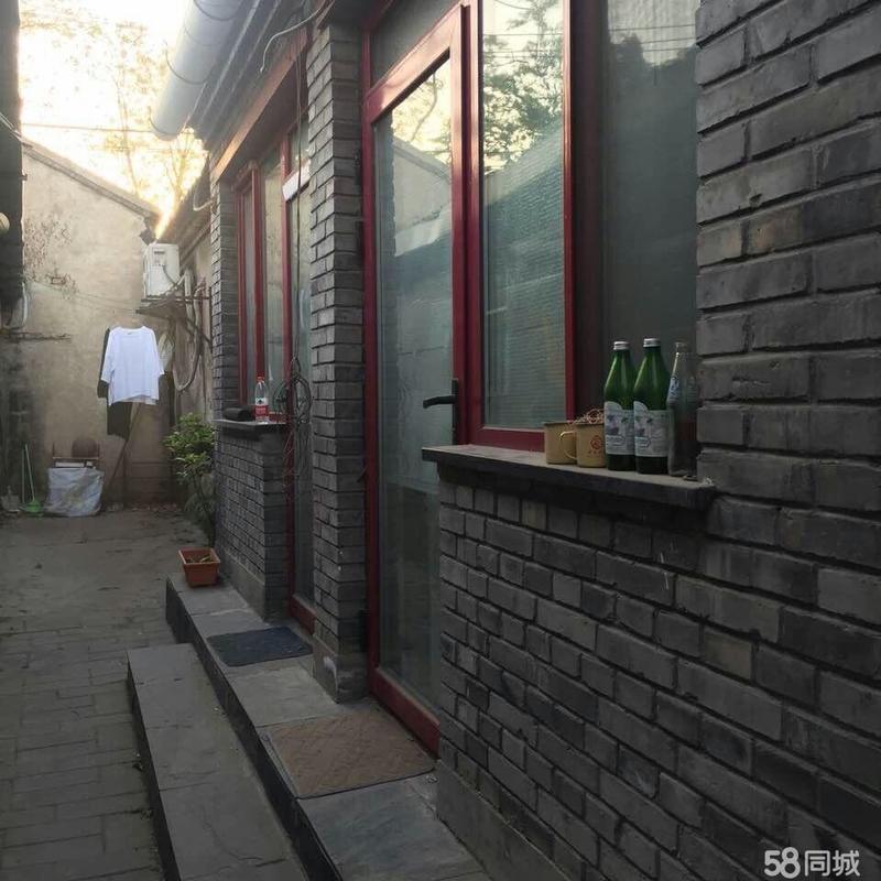 Beijing-Dongcheng-小独院,hutong,Long & Short Term,🏠