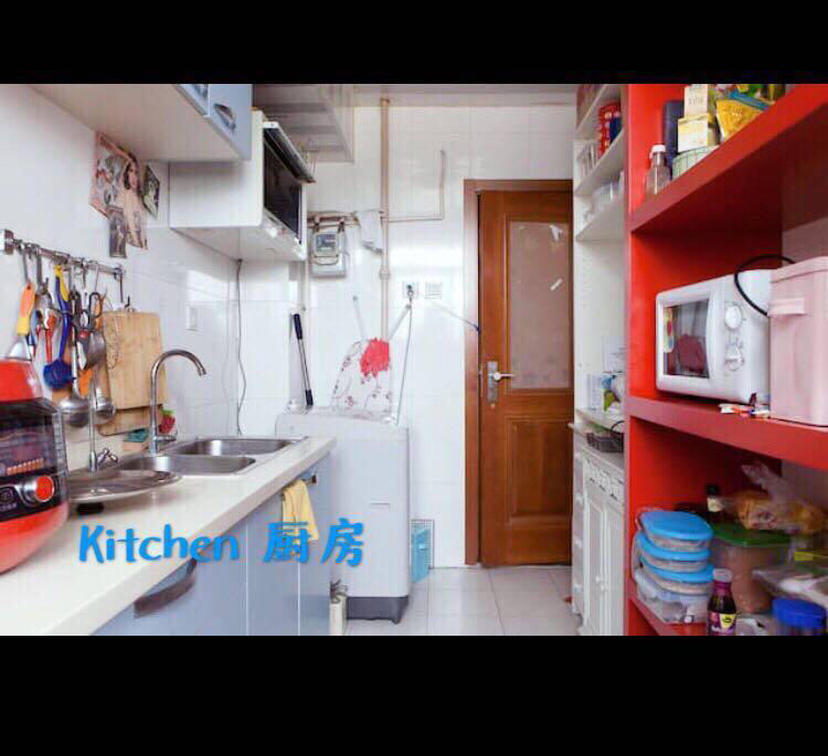 Beijing-Chaoyang-👯‍♀️,Seeking Flatmate,Shared Apartment,Short Term