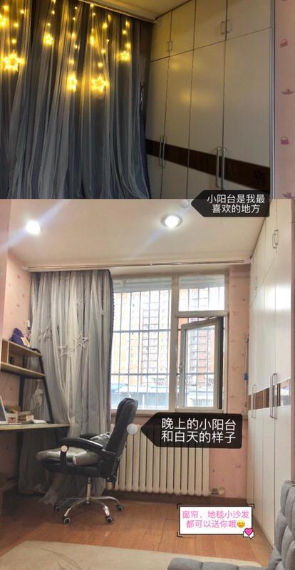 Beijing-Tongzhou-Batong line,👯♀️,Long & Short Term,Seeking Flatmate,Replacement,Shared Apartment,Short Term,Sublet