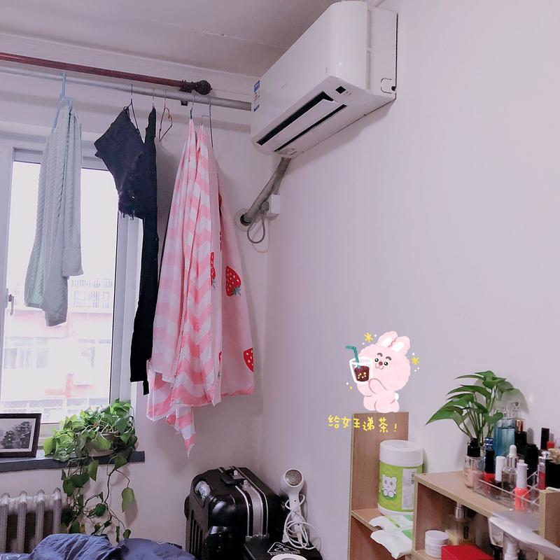 Beijing-Fengtai-合租,找室友,👯♀️,Line 10