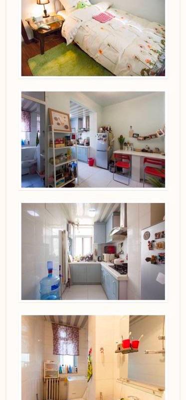 Beijing-Haidian-Wudaokou,Long & Short Term,Seeking Flatmate,Shared Apartment