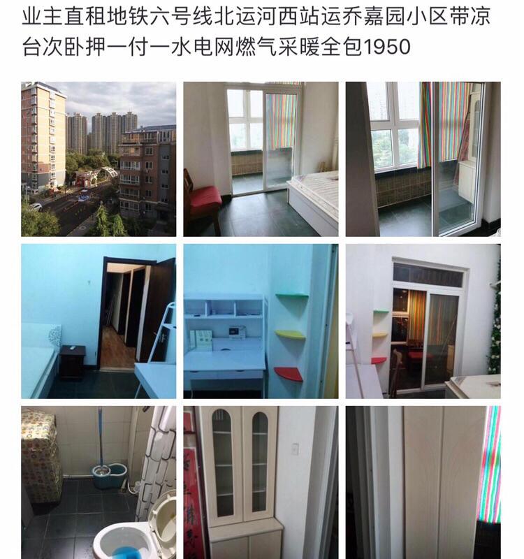 Beijing-Tongzhou-Shared Apartment,Long & Short Term