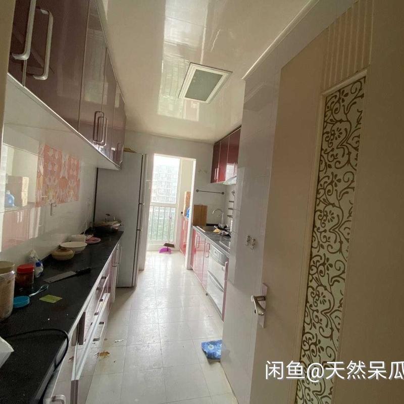 Beijing-Chaoyang-Line 7,Seeking Flatmate,Shared Apartment,🏠