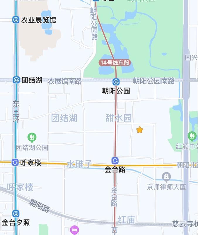 Beijing-Chaoyang-👯♀️,Long term,Shared Apartment,LGBTQ Friendly,Seeking Flatmate
