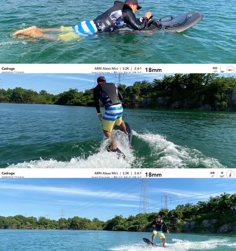 jet surfboard and Paddling