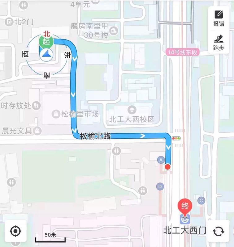 Beijing-Chaoyang-👯♀️,找室友,合租