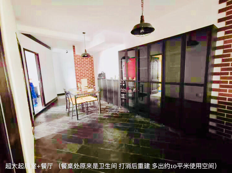 Beijing-Chaoyang-北京阳光100SUNSHINE100,艺术格调Art style宽阔二居,close to CCTV,🏠,👯‍♀️,Shared Apartment