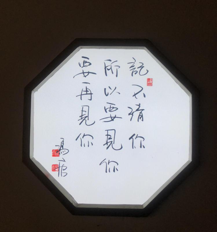 冯唐乐园   Feng's Home