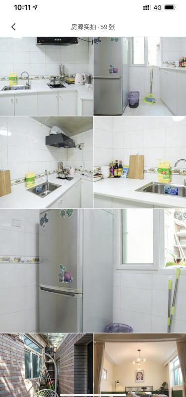 Beijing-Dongcheng-🏠,Hutong,长&短租,独立公寓