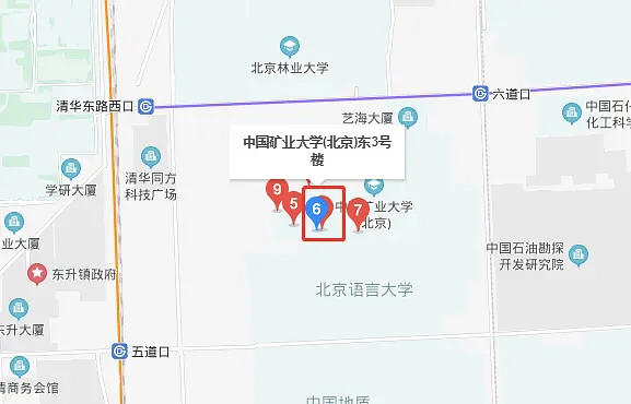 Beijing-Haidian-13&15号线 五道口 矿大家属区主卧,Sublet,Long & Short Term,Shared Apartment,👯‍♀️