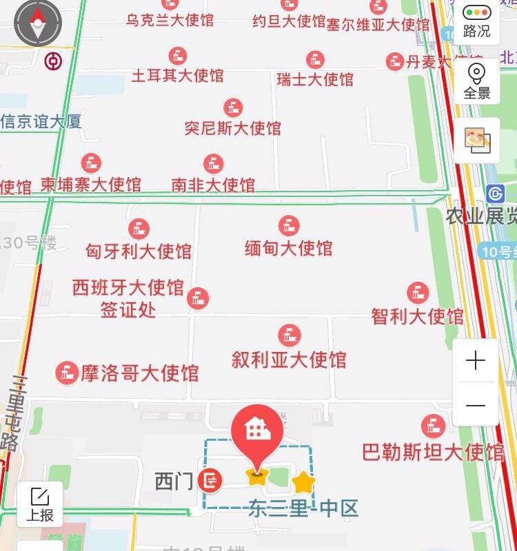 Beijing-Chaoyang-Sanlitun,👯♀️,长&短租,宠物友好,同志友好🏳️🌈,找室友,合租