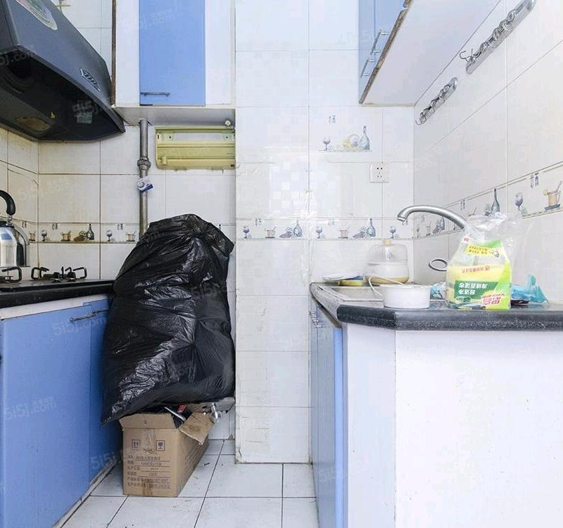 Beijing-Haidian-line 9,🏠,Long & Short Term,Single Apartment