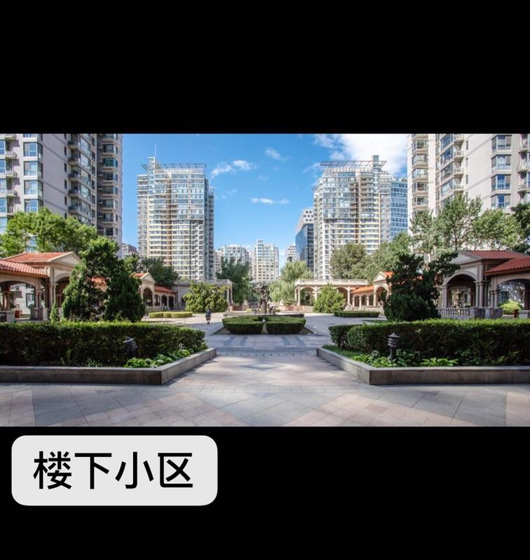 Beijing-Chaoyang-Line 10/7,Long & Short Term,Short Term,Sublet,Replacement,Shared Apartment