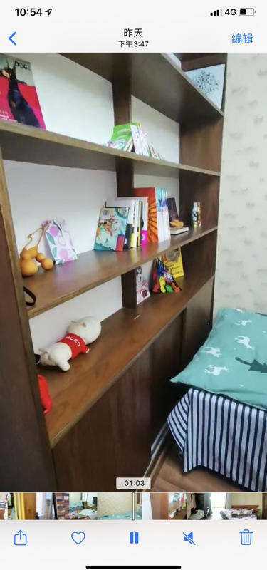 Beijing-Chaoyang-拒情侣,拒味大闹腾宠物,Long & Short Term,Seeking Flatmate,Shared Apartment